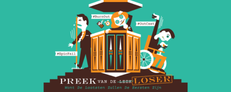 Preek-van-de-Loser