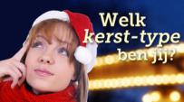 kerstkwisje