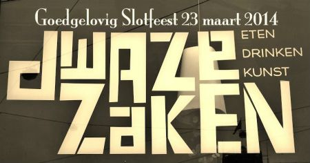 ggslotfeest