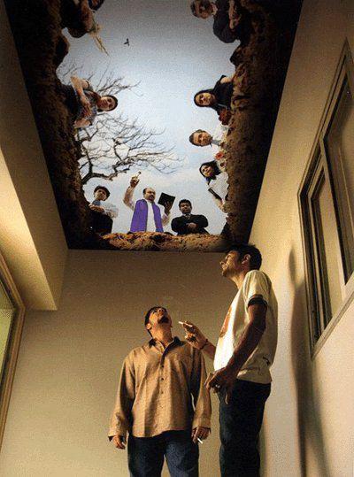 smokersroom